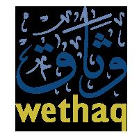 Wethaq